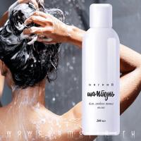 Мягкий шампунь для любого типа волос